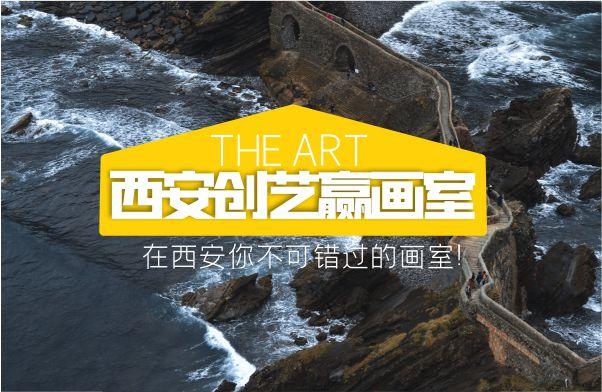 【测试】2019画室展览