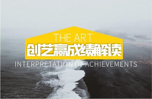 西安创艺赢画室环境展示篇,班型介绍以及环境师资介绍。